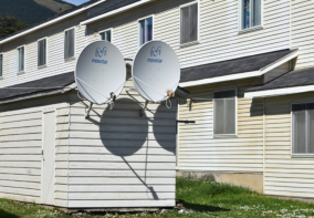 Notice the low angle of the satellite dishes almost pointing at the horizon.