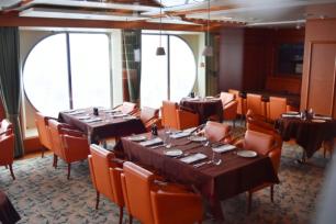 Specialty Dining Room